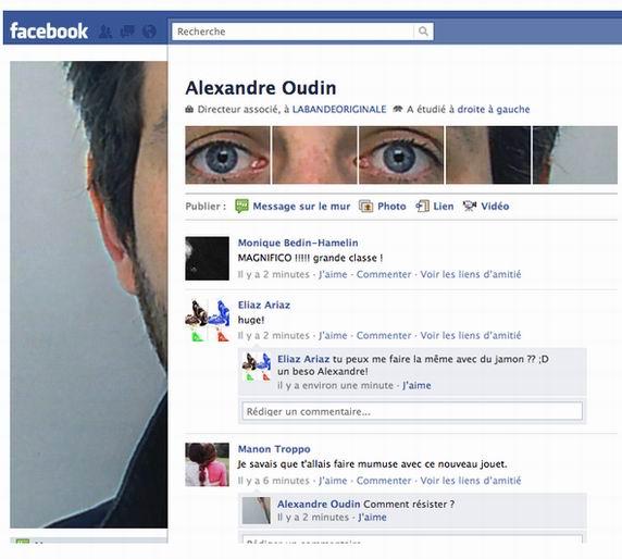 عکس پروفایل فیسبوک