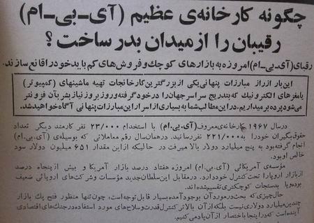 """http://groups.yahoo.com/group/khalij_fars/"""