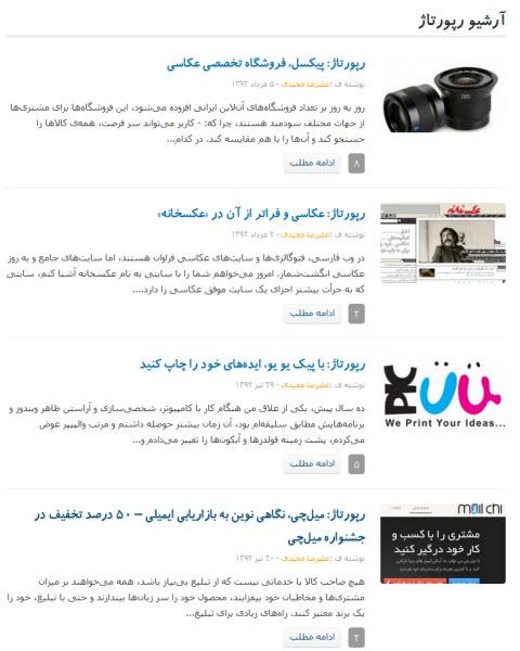 پذیرش آگهی - یک پزشک08-02-2013 08-03-11 PM