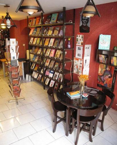 لیست کتابهای فروشی دیبا نقش
