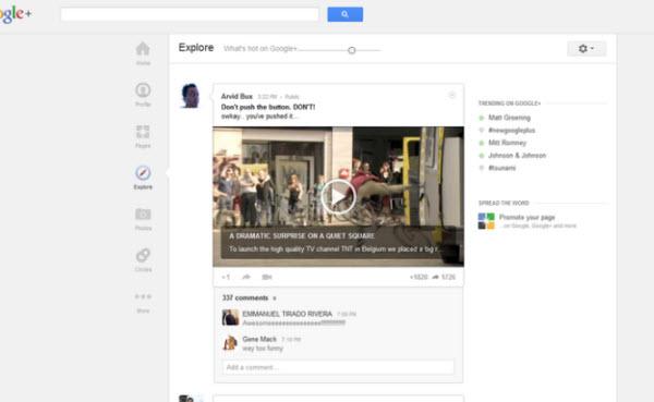 فضای سفید گوگل پلاس را از بین ببرید