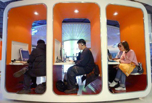 کره جنوبی ,اینترنت