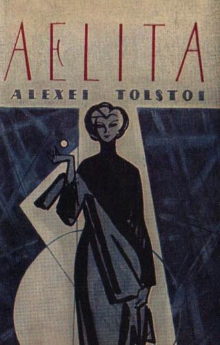 کتاب آیلیتا