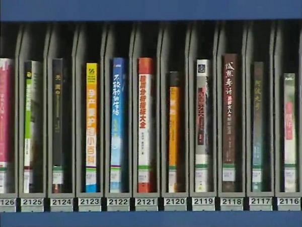 کتاب,کتاب خوانی