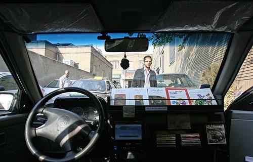 taxi-ketab1