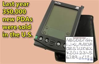04-PDA