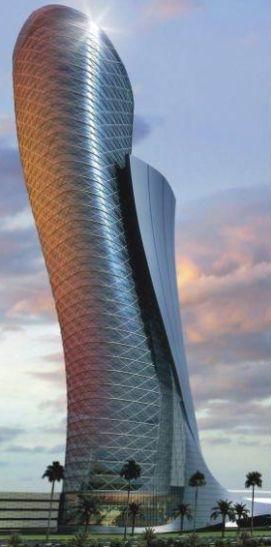 Недавно здание Capital Gate из Абу-Даби вошло в книгу рекордов Гиннеса как...