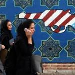 خبر «رجیستر» در مورد خارج شدن نام ایران از لیست یاهو میل و هات میل