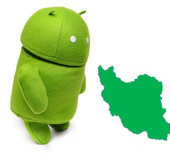 به دنبال اپل، گوگل هم به کاربران ایرانی امکان دسترسی به بازار اپلیکیشنهای خود را میدهد - دیپلماسی فناوری و اعترافات سوخته دیرهنگام - یک پزشک