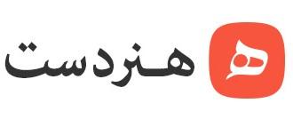 honardast-logo