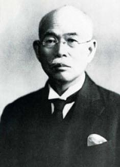 Mokichi Saito