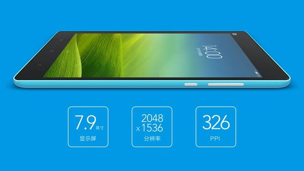 Xiaomi-Mi-Pad-01