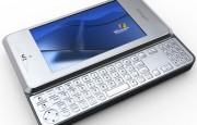 ITG-xpPhone