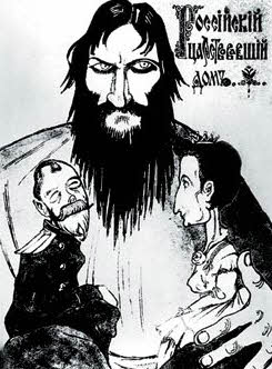 Rasputin and the Imperial couple