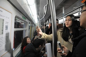 3043197-slide-1b-this-beijing-subway-line-now-has-a-library-of-free-e-books-for-passengers