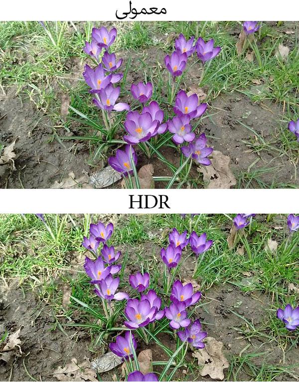 HDR چگونه با گوشی عکسهای بهتری بگیریم