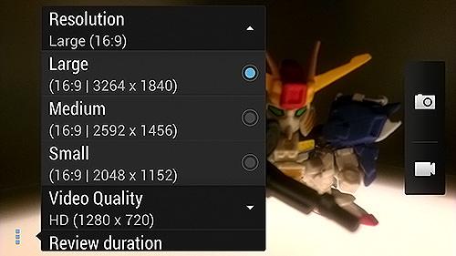 resolution2 چگونه با گوشی عکسهای بهتری بگیریم
