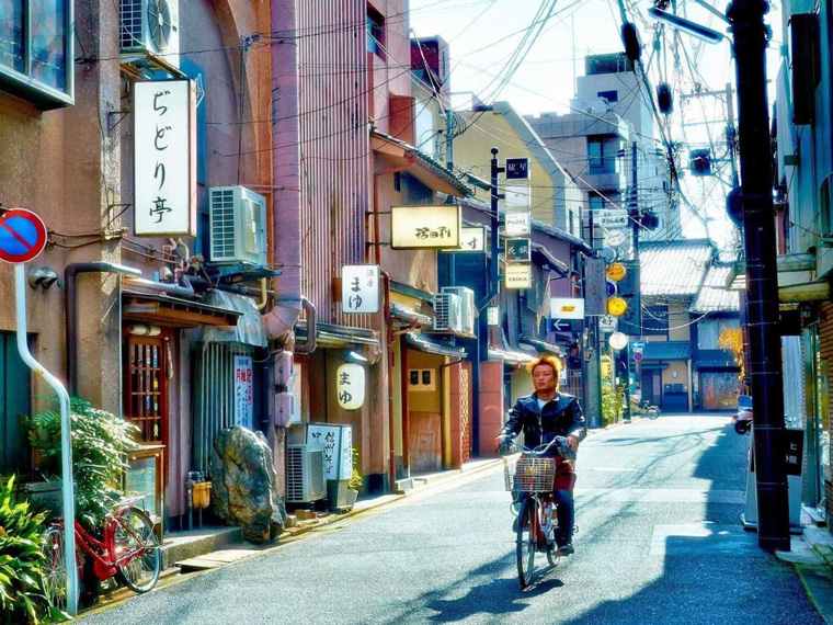 what-makes-kyoto-special-is-that-its-a-big-city-with-a-small-town-feel