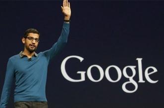 goodby google
