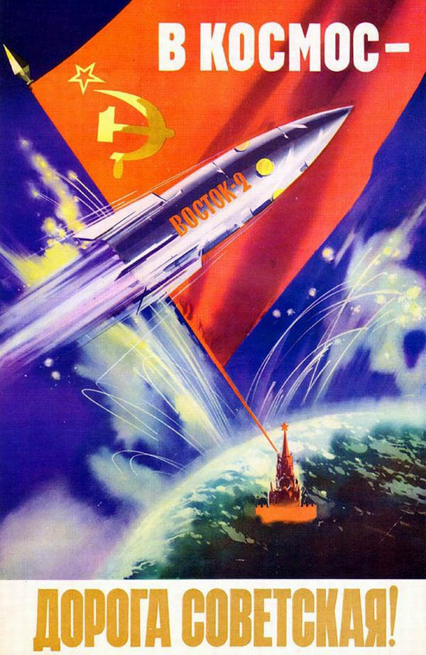 soviet-space-propaganda-11