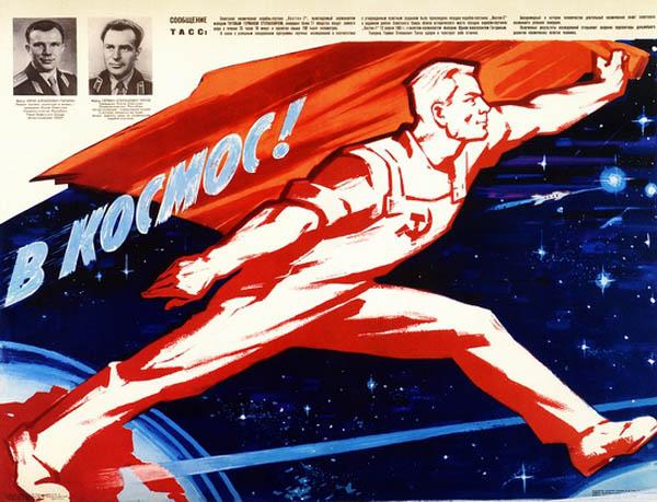 soviet-space-propaganda-13