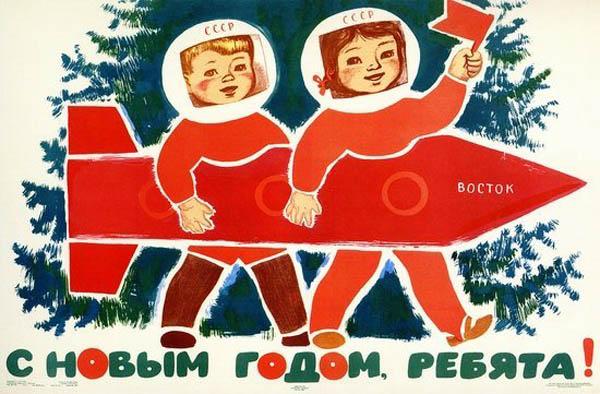 soviet-space-propaganda-14