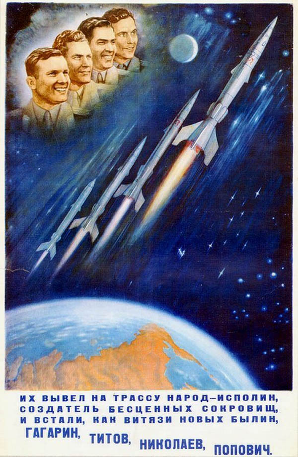 soviet-space-propaganda-17