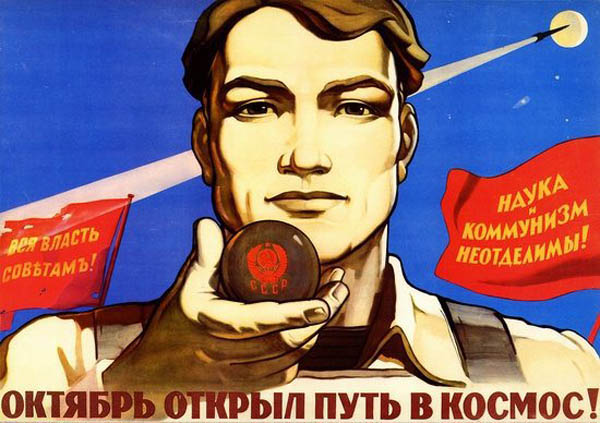soviet-space-propaganda-30