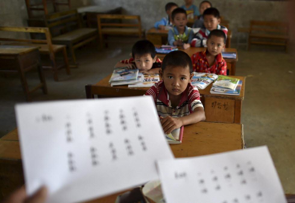وزارت حقیقتسازی چین قسمتی از تاریخ این کشور را تغییر داد