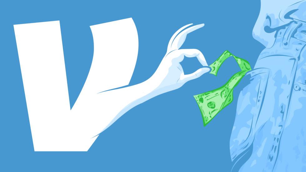 سرویس پرداخت موبایلی «ونمو»، حالا تبدیل به راهی برای پرداخت هزینه مواد مخدر شده!