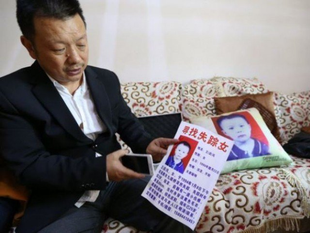 یک پدر چینی بعد از 24 سال جستجو دختر گمشدهاش را به یاری اینترنت و مردم پیدا کرد!