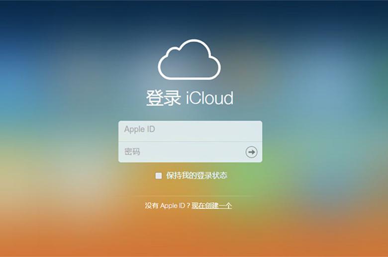 اطلاعات کاربران چینی در iCloud روی سرورهای یک شرکت دولتی ذخیره میشوند