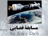 کتاب مسابقه فضایی نوشته ناتان آسنگ