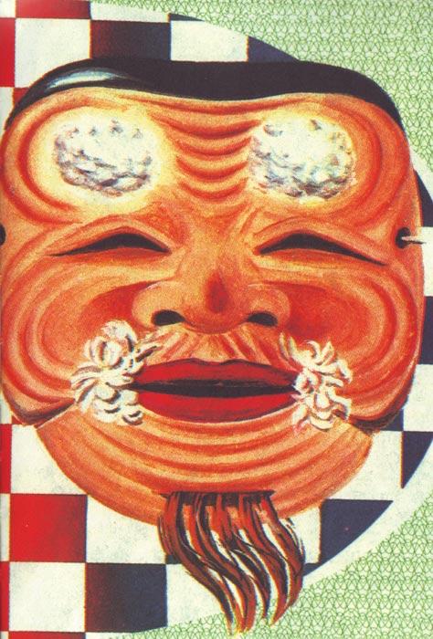کتاب کتابخانهی عجیب نوشته هاروکی موراکامی