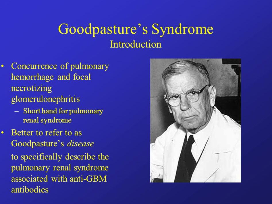 گودپاسچر Goodpasture syndrome