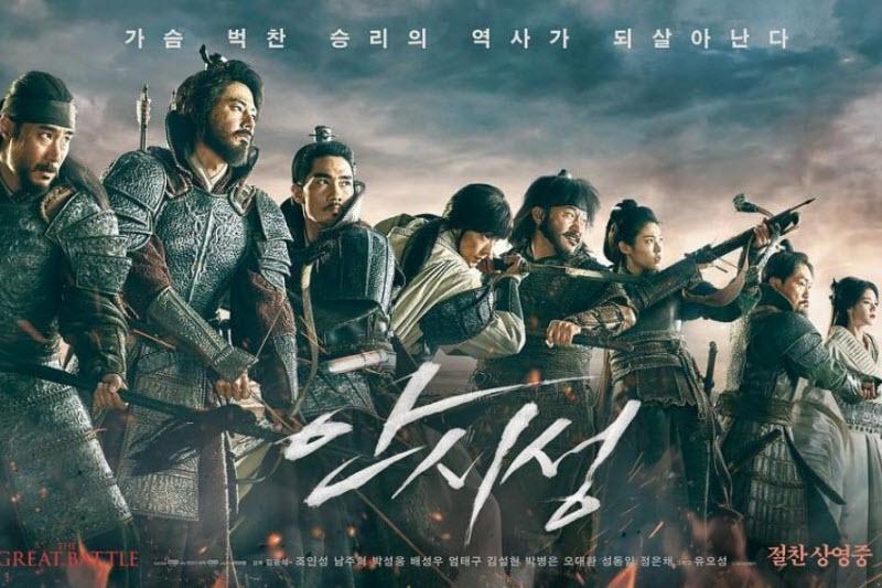 فیلم The Great Battle