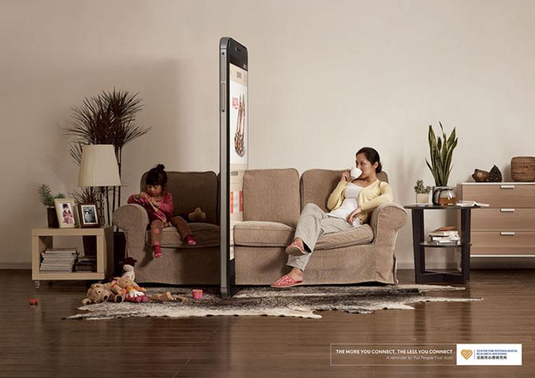 این کارزار تبلیغاتی نشان میدهد چگونه گوشیهای هوشمند، بین اعضای خانواده دیواری جدایی کشیدهاند
