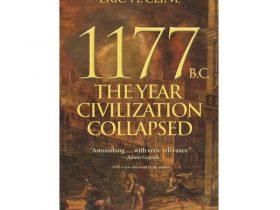 کتاب سقوط ۱۱۷۷