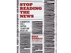 کتاب اخبار را دنبال نکنید