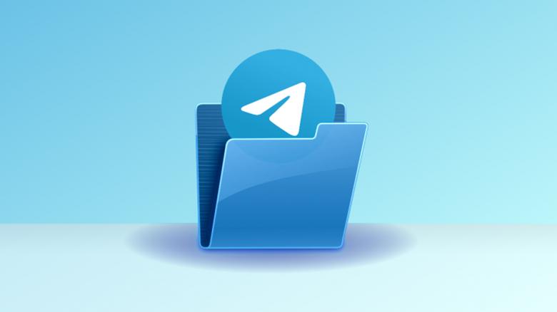 قابلیت فولدر به تلگرام افزوده شد؛ چگونه برای افزایش بهرهوری پوشههای مختلفی از کانالها، گروهها و چتهای خصوصی بسازیم