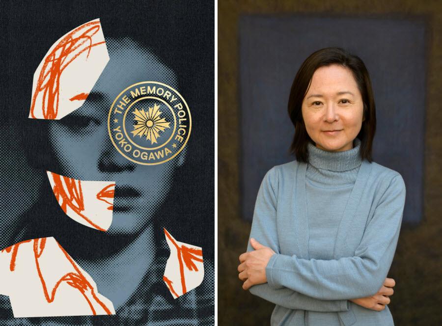 کتاب: پلیس حافظه نوشته یوکو اوگاوا