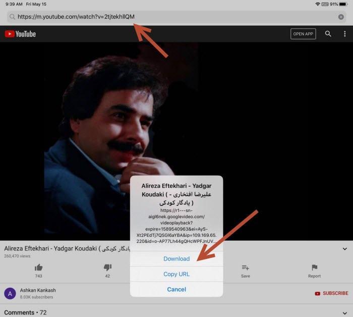 دانلود ویدئوهای یوتیوب در گوشی آیفون یا آیپد