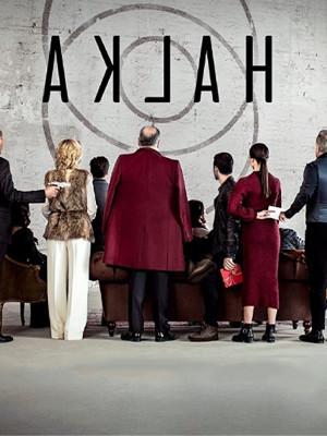 سریال حلقه Halka